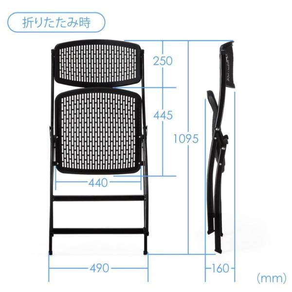 折りたたみ椅子 軽量 PP製 メッシュ加工 2脚セット|sanwadirect|07