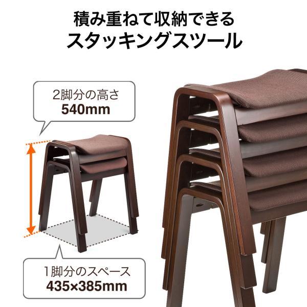 スツール 木製 腰掛け 椅子 スタッキング スツール イス 2脚セット(即納)|sanwadirect|02