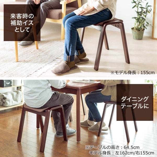 スツール 木製 腰掛け 椅子 スタッキング スツール イス 2脚セット(即納)|sanwadirect|03
