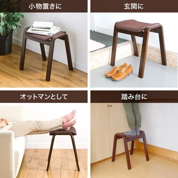 スツール 木製 腰掛け 椅子 スタッキング スツール イス 2脚セット(即納)|sanwadirect|04
