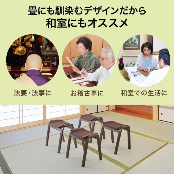 スツール 木製 腰掛け 椅子 スタッキング スツール イス 2脚セット(即納)|sanwadirect|05