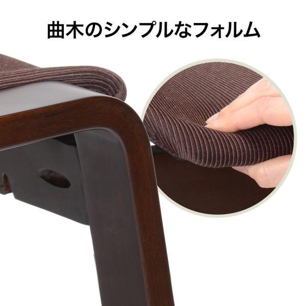 スツール 木製 腰掛け 椅子 スタッキング スツール イス 2脚セット(即納)|sanwadirect|06