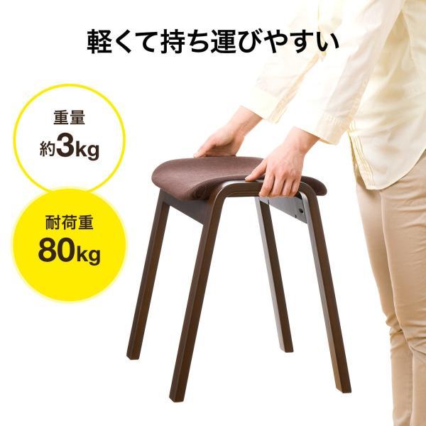 スツール 木製 腰掛け 椅子 スタッキング スツール イス 2脚セット(即納)|sanwadirect|07