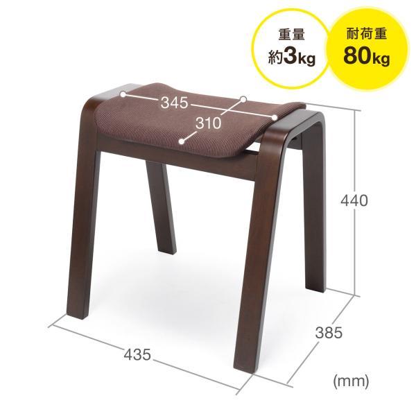 スツール 木製 腰掛け 椅子 スタッキング スツール イス 2脚セット(即納)|sanwadirect|09