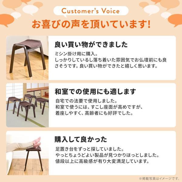 スツール 木製 腰掛け 椅子 スタッキング スツール イス 2脚セット(即納)|sanwadirect|10