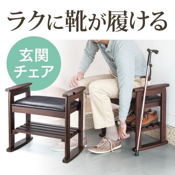 玄関椅子 スツール ベンチチェア 腰掛け チェア 収納 シューズラック シューズボックス sanwadirect