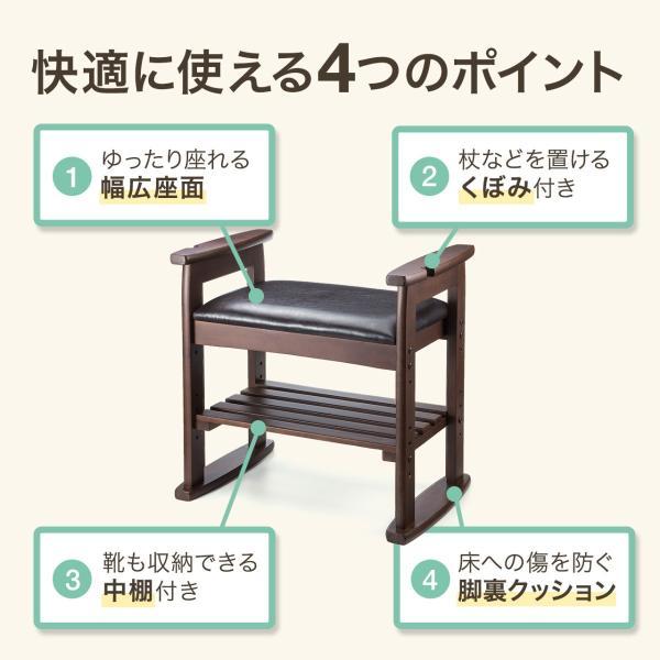 玄関椅子 スツール ベンチチェア 腰掛け チェア 収納 シューズラック シューズボックス|sanwadirect|03