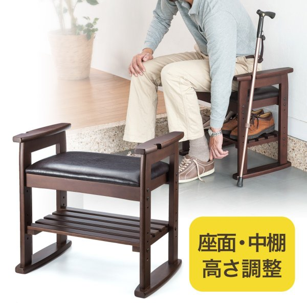 玄関椅子 スツール ベンチチェア 腰掛け チェア 収納 シューズラック シューズボックス|sanwadirect|17