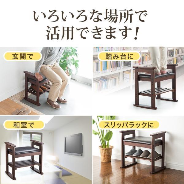 玄関椅子 スツール ベンチチェア 腰掛け チェア 収納 シューズラック シューズボックス|sanwadirect|05