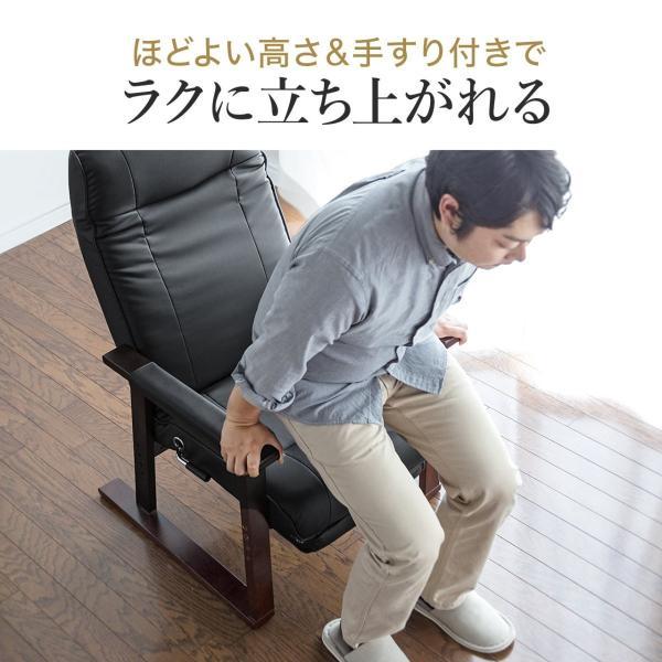 高座椅子 安楽椅子 座椅子 リクライニングチェア 座いす 座イス 肘付き 高齢者 介護 リクライニング リラックスチェアー|sanwadirect|02