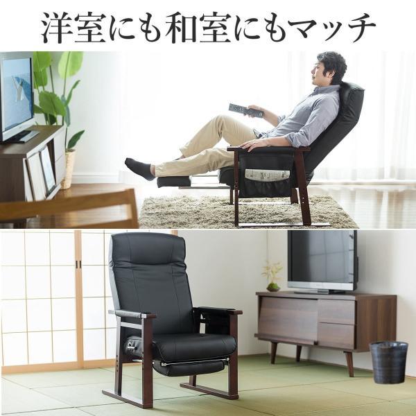 高座椅子 安楽椅子 座椅子 リクライニングチェア 座いす 座イス 肘付き 高齢者 介護 リクライニング リラックスチェアー|sanwadirect|13