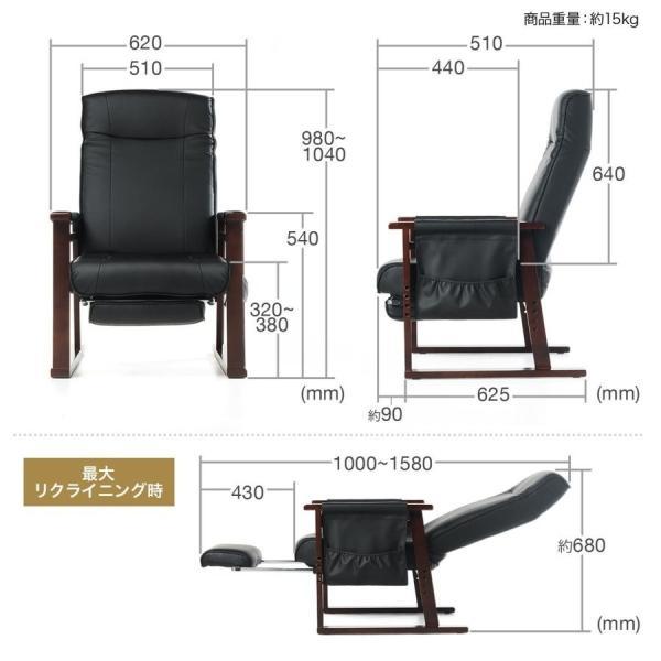 高座椅子 安楽椅子 座椅子 リクライニングチェア 座いす 座イス 肘付き 高齢者 介護 リクライニング リラックスチェアー|sanwadirect|14