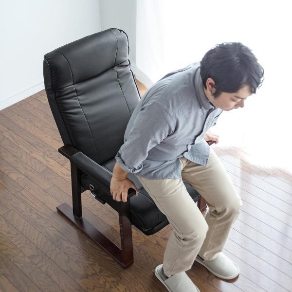 高座椅子 安楽椅子 座椅子 リクライニングチェア 座いす 座イス 肘付き 高齢者 介護 リクライニング リラックスチェアー|sanwadirect|16