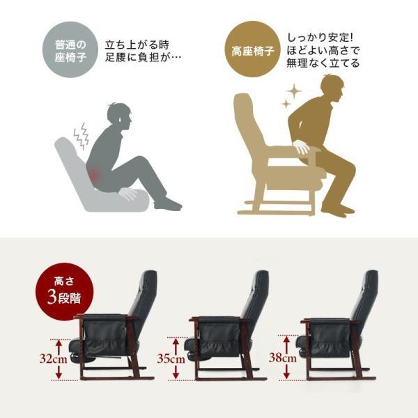 高座椅子 安楽椅子 座椅子 リクライニングチェア 座いす 座イス 肘付き 高齢者 介護 リクライニング リラックスチェアー|sanwadirect|03