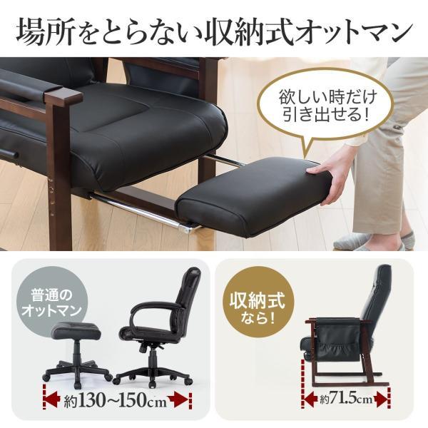 高座椅子 安楽椅子 座椅子 リクライニングチェア 座いす 座イス 肘付き 高齢者 介護 リクライニング リラックスチェアー|sanwadirect|06