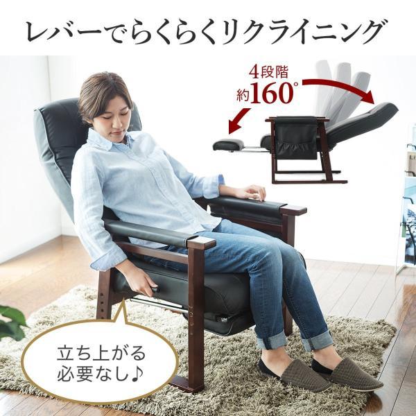 高座椅子 安楽椅子 座椅子 リクライニングチェア 座いす 座イス 肘付き 高齢者 介護 リクライニング リラックスチェアー|sanwadirect|07