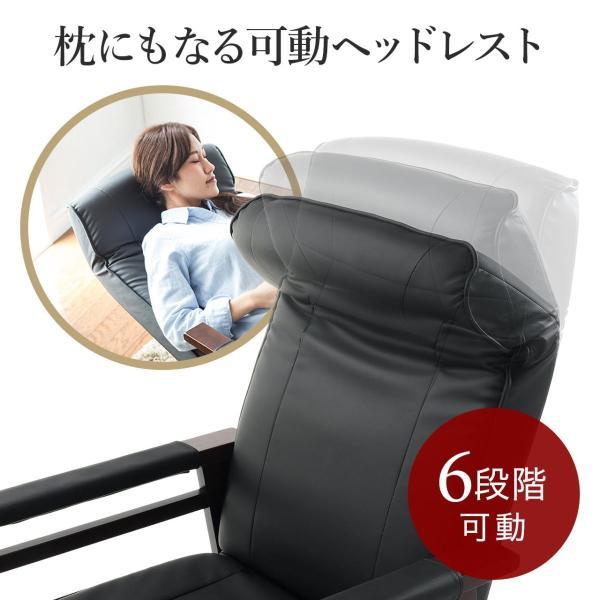 高座椅子 安楽椅子 座椅子 リクライニングチェア 座いす 座イス 肘付き 高齢者 介護 リクライニング リラックスチェアー|sanwadirect|08