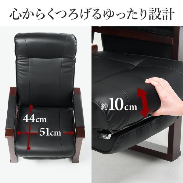 高座椅子 安楽椅子 座椅子 リクライニングチェア 座いす 座イス 肘付き 高齢者 介護 リクライニング リラックスチェアー|sanwadirect|09