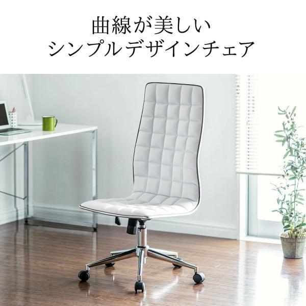 デスクチェア オフィスチェア パソコンチェア カフェチェア ダイニングチェア チェア 椅子 シンプル おしゃれ ハイバック|sanwadirect|02
