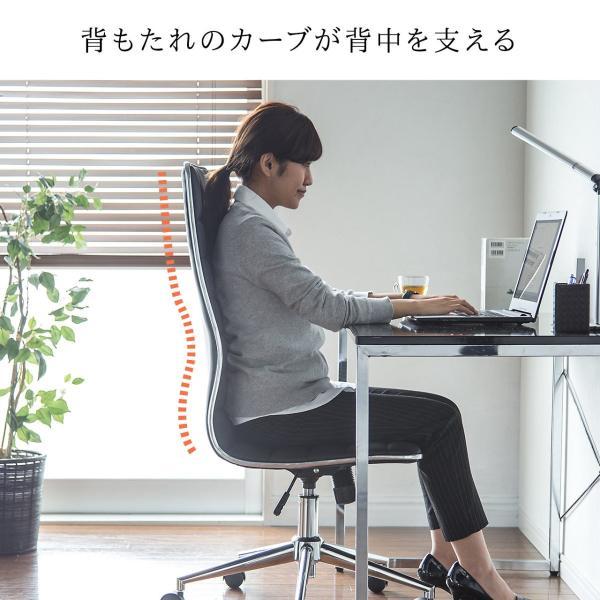 デスクチェア オフィスチェア パソコンチェア カフェチェア ダイニングチェア チェア 椅子 シンプル おしゃれ ハイバック|sanwadirect|11