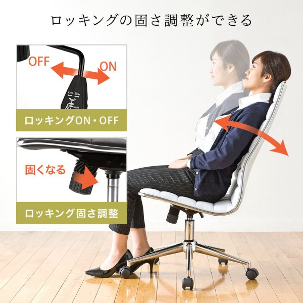 デスクチェア オフィスチェア パソコンチェア カフェチェア ダイニングチェア チェア 椅子 シンプル おしゃれ ハイバック|sanwadirect|12