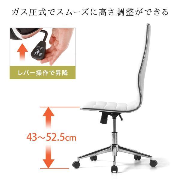 デスクチェア オフィスチェア パソコンチェア カフェチェア ダイニングチェア チェア 椅子 シンプル おしゃれ ハイバック|sanwadirect|13