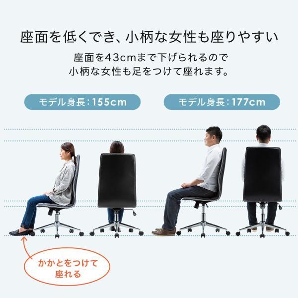 デスクチェア オフィスチェア パソコンチェア カフェチェア ダイニングチェア チェア 椅子 シンプル おしゃれ ハイバック|sanwadirect|14