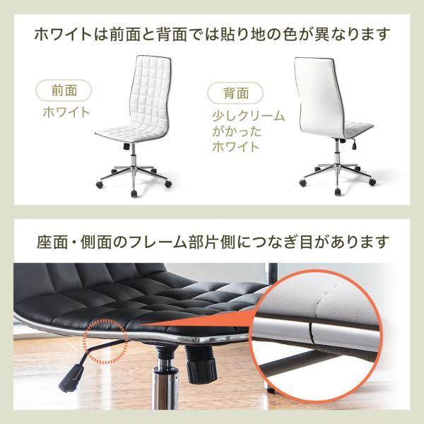 デスクチェア オフィスチェア パソコンチェア カフェチェア ダイニングチェア チェア 椅子 シンプル おしゃれ ハイバック|sanwadirect|16