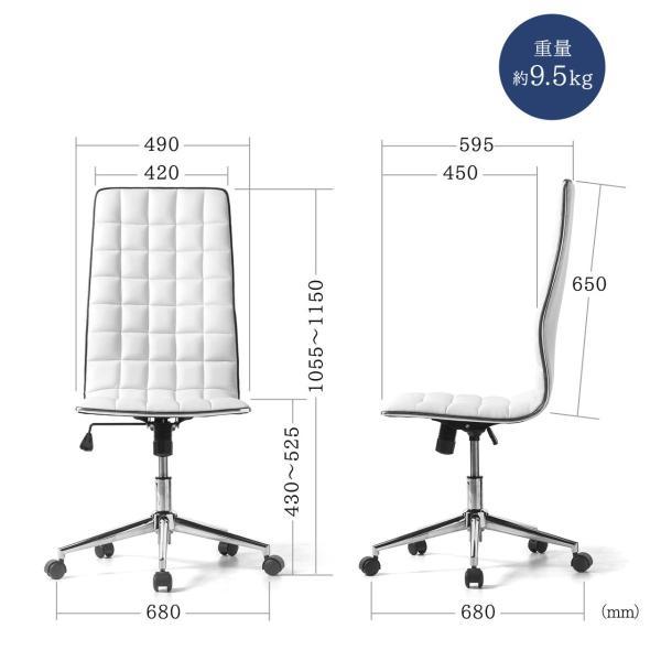 デスクチェア オフィスチェア パソコンチェア カフェチェア ダイニングチェア チェア 椅子 シンプル おしゃれ ハイバック|sanwadirect|17