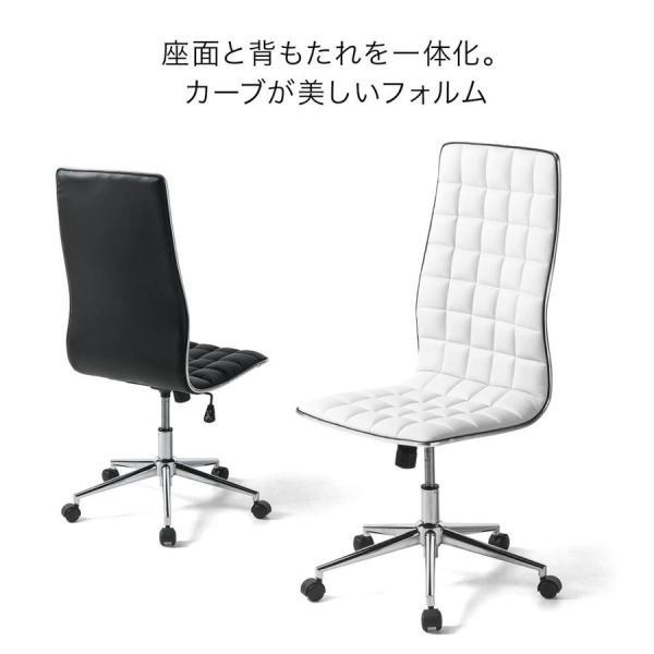 デスクチェア オフィスチェア パソコンチェア カフェチェア ダイニングチェア チェア 椅子 シンプル おしゃれ ハイバック|sanwadirect|04