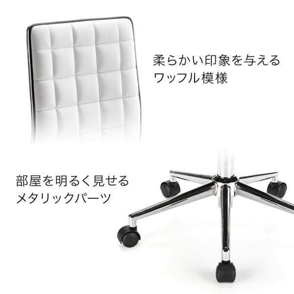 デスクチェア オフィスチェア パソコンチェア カフェチェア ダイニングチェア チェア 椅子 シンプル おしゃれ ハイバック|sanwadirect|05