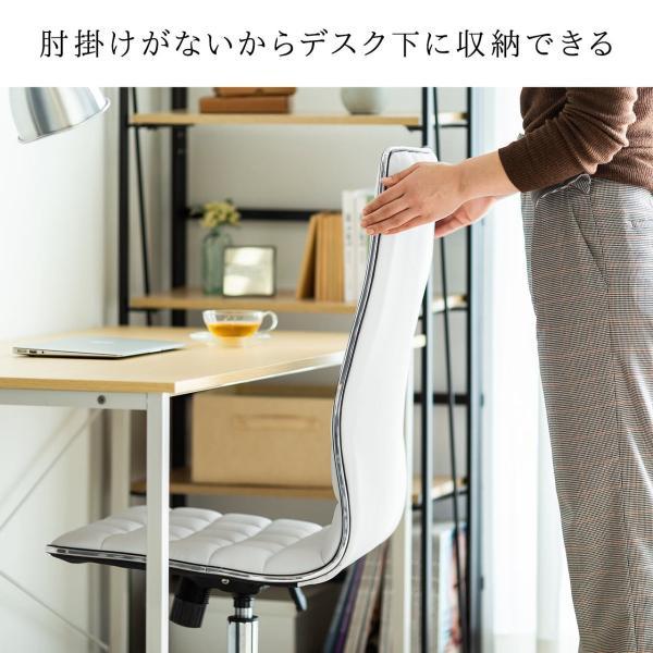 デスクチェア オフィスチェア パソコンチェア カフェチェア ダイニングチェア チェア 椅子 シンプル おしゃれ ハイバック|sanwadirect|09