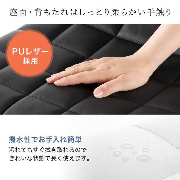 デスクチェア オフィスチェア パソコンチェア カフェチェア ダイニングチェア チェア 椅子 シンプル おしゃれ ハイバック|sanwadirect|10