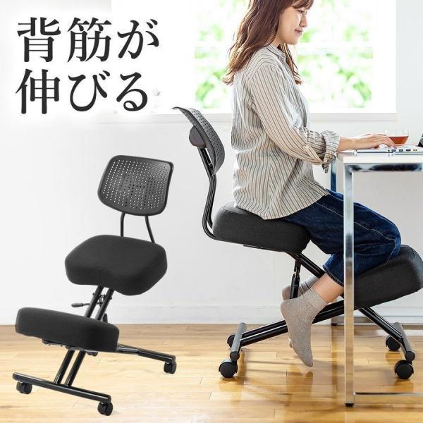 バランスチェア バランスチェアー ガス圧式 姿勢 矯正 椅子 大人 背もたれ付き(即納)|sanwadirect