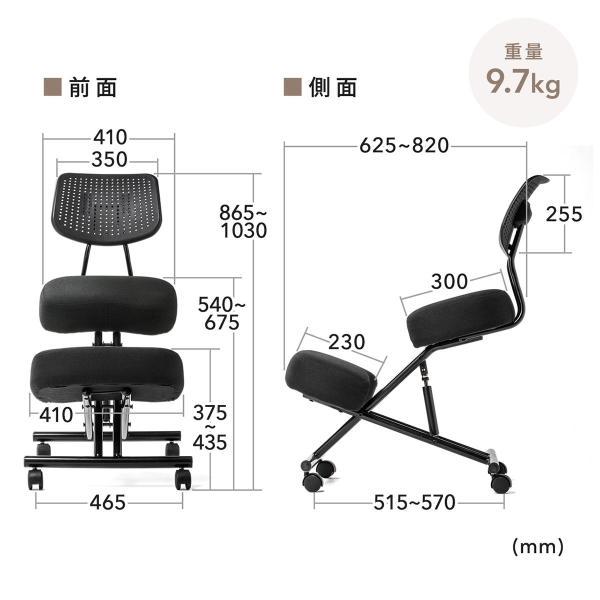 バランスチェア バランスチェアー ガス圧式 姿勢 矯正 椅子 大人 背もたれ付き(即納)|sanwadirect|02