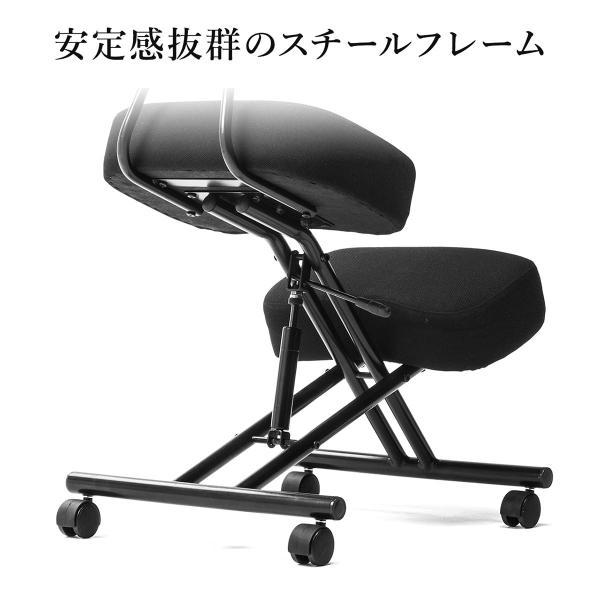 バランスチェア バランスチェアー ガス圧式 姿勢 矯正 椅子 大人 背もたれ付き(即納)|sanwadirect|11