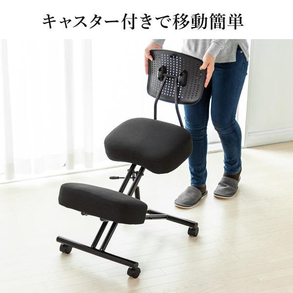 バランスチェア バランスチェアー ガス圧式 姿勢 矯正 椅子 大人 背もたれ付き(即納)|sanwadirect|12