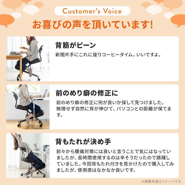 バランスチェア バランスチェアー ガス圧式 姿勢 矯正 椅子 大人 背もたれ付き(即納)|sanwadirect|13
