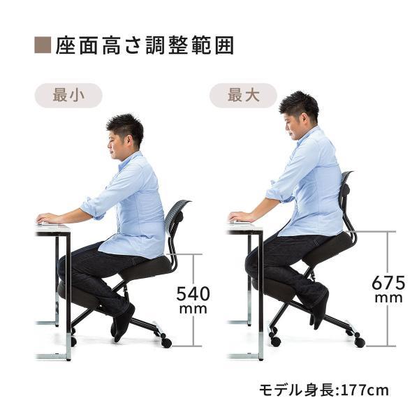 バランスチェア バランスチェアー ガス圧式 姿勢 矯正 椅子 大人 背もたれ付き(即納)|sanwadirect|03