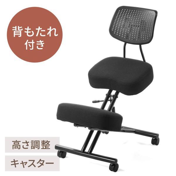 バランスチェア バランスチェアー ガス圧式 姿勢 矯正 椅子 大人 背もたれ付き(即納)|sanwadirect|21