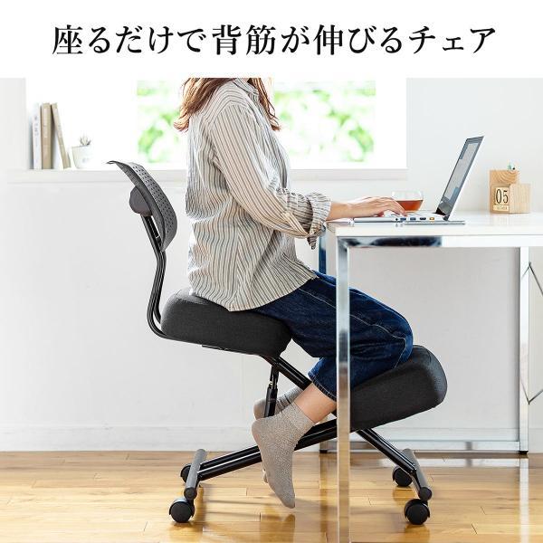 バランスチェア バランスチェアー ガス圧式 姿勢 矯正 椅子 大人 背もたれ付き(即納)|sanwadirect|04