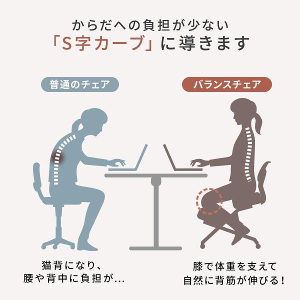 バランスチェア バランスチェアー ガス圧式 姿勢 矯正 椅子 大人 背もたれ付き(即納)|sanwadirect|05
