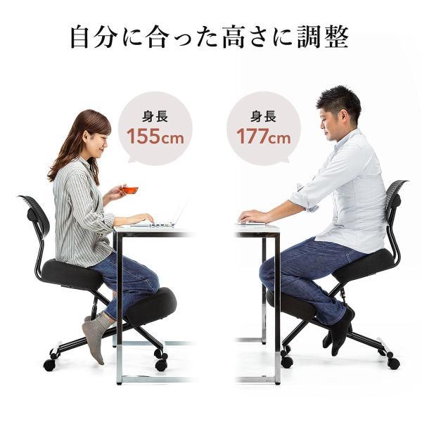バランスチェア バランスチェアー ガス圧式 姿勢 矯正 椅子 大人 背もたれ付き(即納)|sanwadirect|06