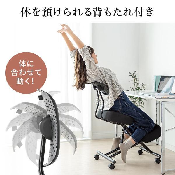 バランスチェア バランスチェアー ガス圧式 姿勢 矯正 椅子 大人 背もたれ付き(即納)|sanwadirect|08