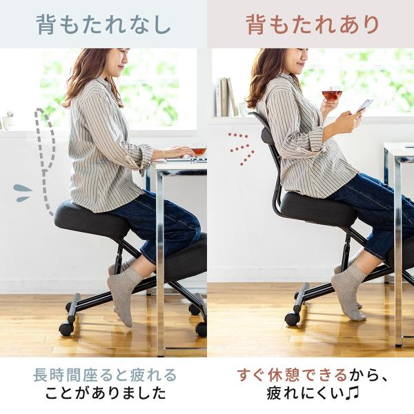 バランスチェア バランスチェアー ガス圧式 姿勢 矯正 椅子 大人 背もたれ付き(即納)|sanwadirect|09