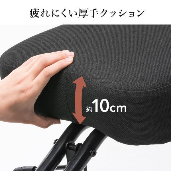バランスチェア バランスチェアー ガス圧式 姿勢 矯正 椅子 大人 背もたれ付き(即納)|sanwadirect|10