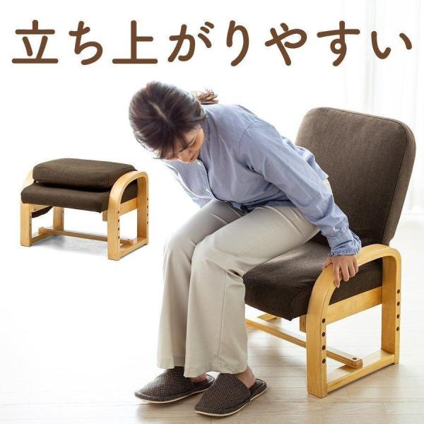 高座椅子 座椅子 椅子 リクライニング チェア 肘付き ひじ掛け付き ポケット付き 安楽椅子 コンパクト 座面 高さ調整 折りたたみ(即納)|sanwadirect
