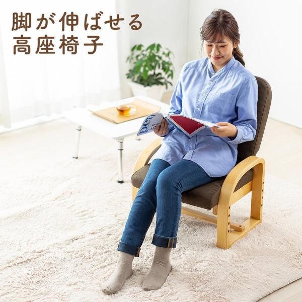 高座椅子 座椅子 椅子 リクライニング チェア 肘付き ひじ掛け付き ポケット付き 安楽椅子 コンパクト 座面 高さ調整 折りたたみ(即納)|sanwadirect|02