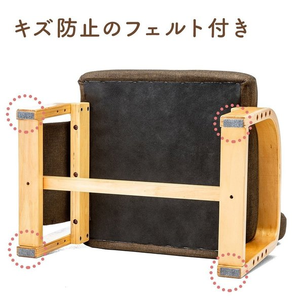 高座椅子 座椅子 椅子 リクライニング チェア 肘付き ひじ掛け付き ポケット付き 安楽椅子 コンパクト 座面 高さ調整 折りたたみ(即納)|sanwadirect|11