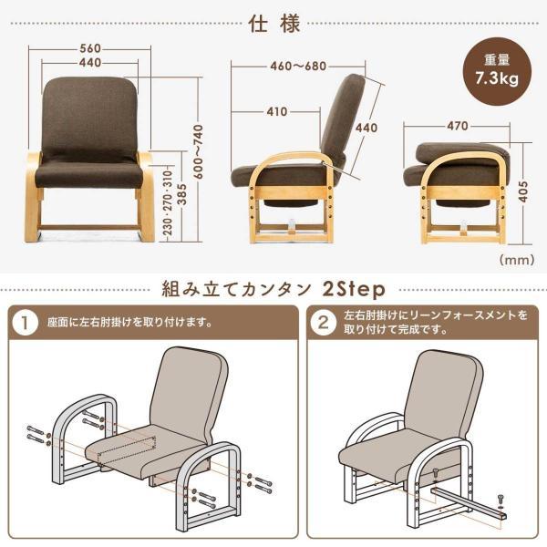 高座椅子 座椅子 椅子 リクライニング チェア 肘付き ひじ掛け付き ポケット付き 安楽椅子 コンパクト 座面 高さ調整 折りたたみ(即納)|sanwadirect|12